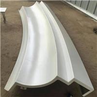 雙曲幕墻造型吊頂雙曲圓弧鋁單板