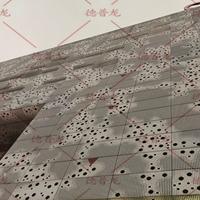 穿孔造型异形孔铝单板定制