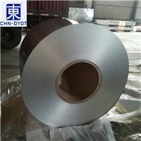 直销5005铝合金带 进口5005铝合金带