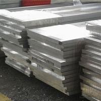 进口AA6061铝板 ALCOA<em>美</em><em>铝</em>6061