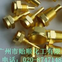铜无铬钝化液 铜封闭处理液 铜防氧化剂