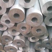 环保6061无缝铝管厂家