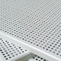 汕尾600600铝扣板厂家成批出售指导价