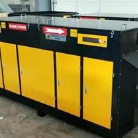 供应光触媒废气处理设备工业废气处理设备