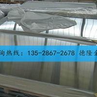 廠家直銷 國標 7A10鋁板 7A10鋁合金板材