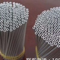6061鋁圓管