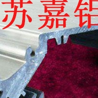 复杂铝型材挤压制造