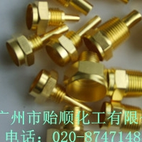 铜材除油钝化剂 金属钝化除油剂