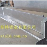 6063铝板焊接铝合金焊接加工
