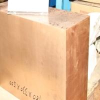 電子配件加工鈹銅板C17100