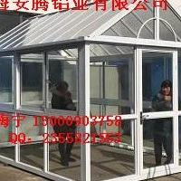 工业铝型材  玻璃房  阳光房