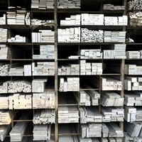 工业铝材    6063铝型材包邮6063铝排国标
