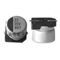RVT系列 贴片铝电解电容22UF35V 合粤电子