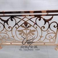 打造別墅樓梯鋁藝雕刻護欄扶手