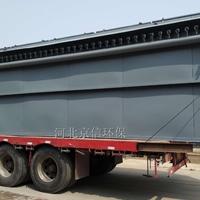 4噸鋁熔煉電爐布袋高溫鍋爐除塵器350袋