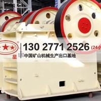 日产1000吨反击式破碎机让您名利双收MYK77