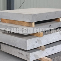进口铝合金板7075 进口铝合金