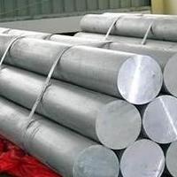 进口原料高等06铝合金棒市场价、四方铝枝