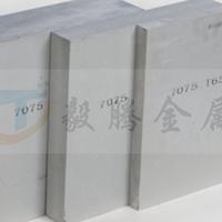 超硬铝板7A09航空用铝规格