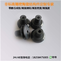 氮化硅陶瓷 热 环形,定制结构件各类配件