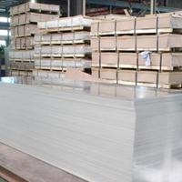 原装进口镜面铝板现货、2011优质铝板