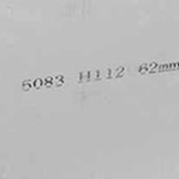 5083鋁板具有抗蝕性和可焊性