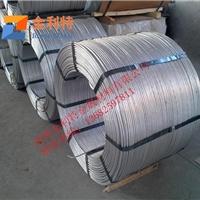 供应耐磨5052合金铝线  彩色氧化铝线