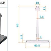430铝镁锰板支座安装方法