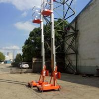 4m電動單桅柱式鋁合金升降平臺