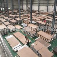 进口铝合金板2017铝材