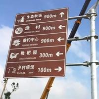 交通標志牌,交通禁令牌,馳也廠家生產
