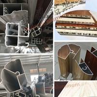 铝合金型材 铝材成批出售橱柜铝材衣柜酒柜铝材