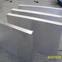7050高强度铝板抗腐蚀易切削