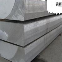 7075-T6精密铝板 模具用铝合金板化学成分