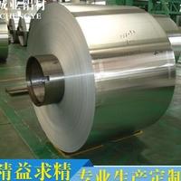 无锡铝卷价格,无锡保温铝皮生产厂家