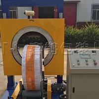 汽车空调胶管 编织胶管缠绕包装机包装效率