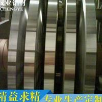 优质国标0.7铝皮  化工厂用铝板