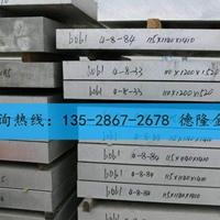 供应进口优质5A04铝板 5A04-H24铝板