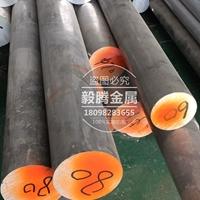 铝合金圆棒7075耐磨铝合金价格