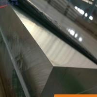 10.mm厚超宽7050-T7451铝板