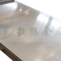 7075航空铝板出口铝合金板报价