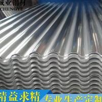 6061合金铝板生产厂家