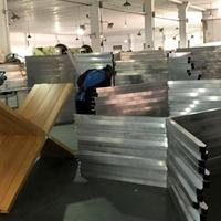 不规则木纹弧形铝方通_室内不规则方通