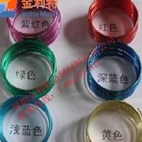 供应手工制品彩色铝线  1100氧化铝线