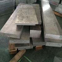 2219铝条分条 进口铝条价格 2219铝排