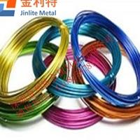 供应精美制品用彩色铝线  1100彩色氧化铝线