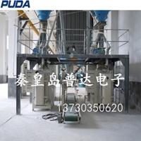 高岭土包装机,硬脂酸盐PVC稳定剂包装机