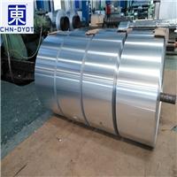 直销5056铝合金带材 5056铝合金材料