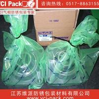 PE防銹袋  氣相防銹袋 VCI塑料袋