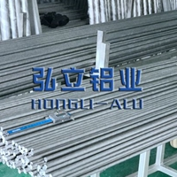 東莞國產鋁棒5056-H112
